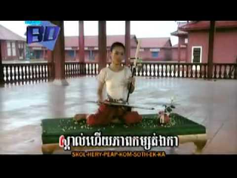 Macarena Khmer version Nhạc Khmer rất hay, sôi động YouTube