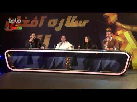 Best Performances   Afghan Star S11 - Episode 01