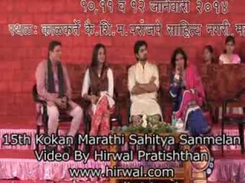Tejashree Pradhan aka Janhavi from Honar Sun Mi Hya Gharchi wishes for