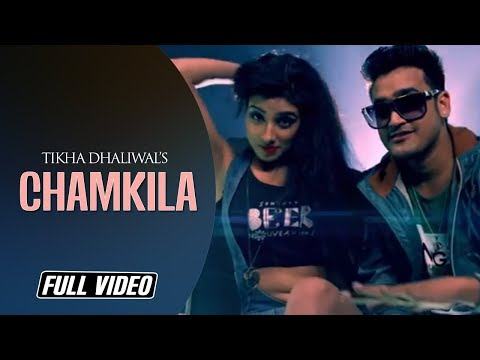 Tikha Dhaliwal feat. Money Aujla || Chamkila || Full Officail...