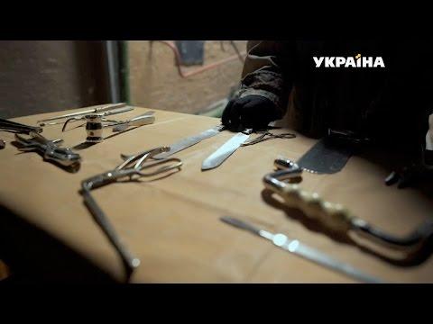 Смерть в логове маньяка | Агенты справедливости | Сезон 3