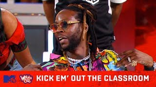 Wild 'N Out Cast Wilds Out w/ 2Chainz 😂 Kick Em' Out The Classroom (Full Video)  | Wild 'N Out