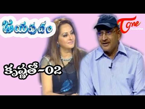 Jayapradam - Super Star Krishna - Vijaya Nirmala - Part 2 video