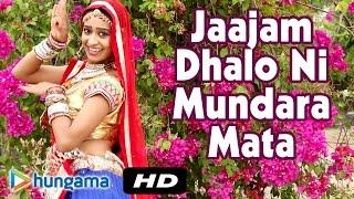 Jaajam Dhalo Ni Mundara Mata | Latest Rajasthani Song 2016 | Mataji Ka Bhajan |