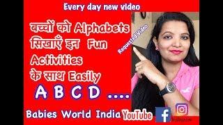 बच्चों को  AlphabetS कैसे सिखाएं | PRESCHOOL VIDEOS IN HINDI | BACHE KO ABCD KAISE SIKHAYEN