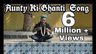Aunty ki gunty best rap by omprakash rap king