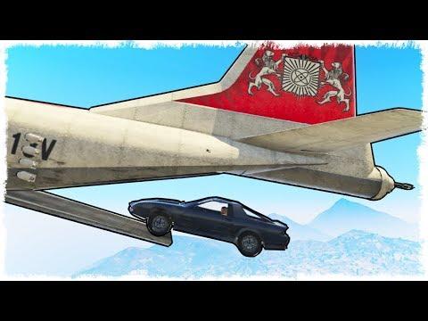 КРУШЕНИЕ НАД ГОРОЙ ЧИЛИАД - GTA ONLINE!!! (УГАР, ЭПИК, БАГИ В ГТА 5)