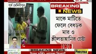 Woman beaten while resisting her daughter's molestation