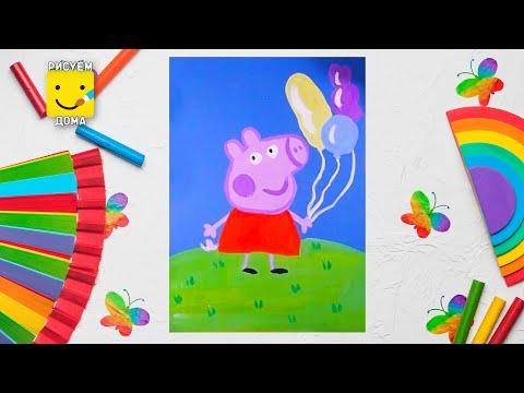 Видео как нарисовать свинку поэтапно