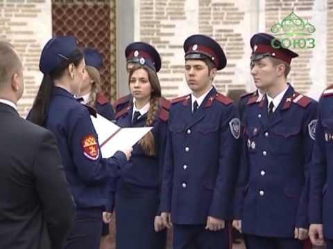 Принятие присяги Первого казачьего университета