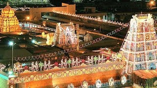 Huge Network behind Arjitha seva tickets in TTD || 'ఆర్జిత' టికెట్ల స్కాం వెనుక భారీ నెట్వర్క్
