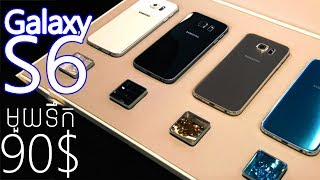samsung galaxy s6 review khmer - phone in cambodia - khmer shop - galaxy s6 price - galaxy s6 specs