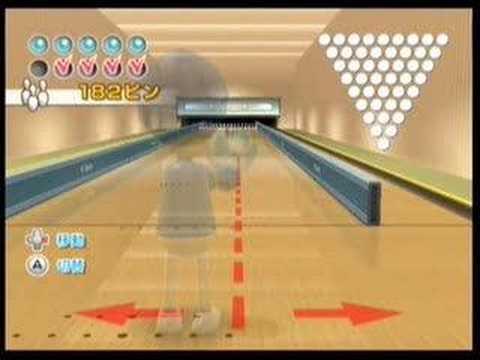 Wii Sports Resort ボウリング「 ピンゲーム」の …