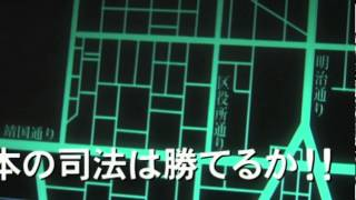 新まるごし刑事!鉄拳制裁だ!歌舞伎町!