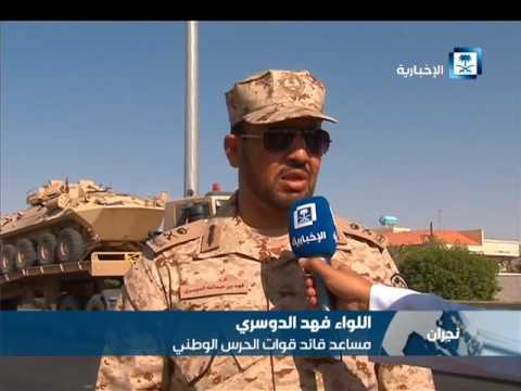 فيديو: السعودية ترد على دعوة «الحوثي وصالح» بالنفير العام والتوجه للحدود