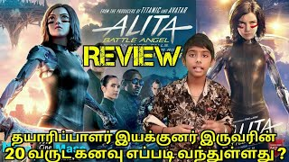 Alita : Battle Angel Review by Mohit | Alita Battle Angel Tamil Review |