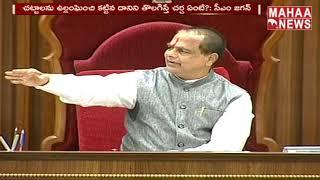 Nimmala Ramanaidu andamp; Varaprasad Rao  About Illegal Constructions Near River Side | MAHAA NEWS