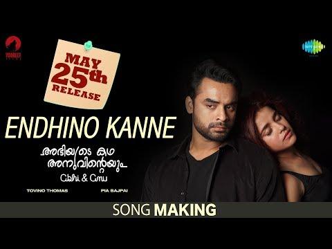 Endhino Kanne - Song Making | Abhiyude Kadha Anuvinteyum | Tovino, Pia Bajpai | Yoodlee films
