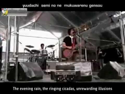 Asian Kung-fu Generation - Natsu No Hi Zanzou