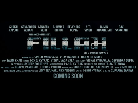FILLAM | An Urban Gujarati Movie | Trailer 2016 thumbnail