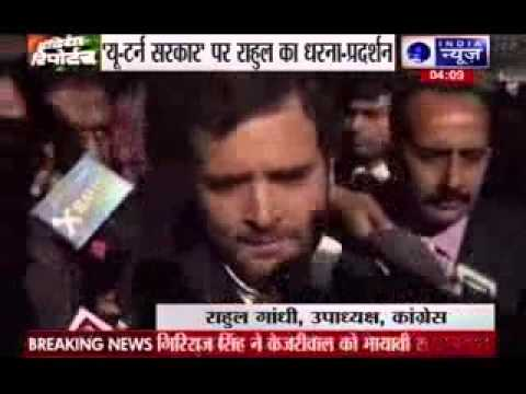Rahul Gandhi leads Congress dharna against Narendra Modi government's 'U-turns'