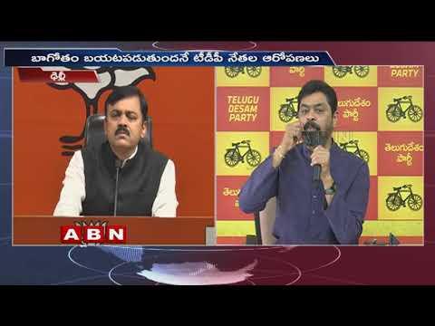 BJP MP GVL Narasimha Rao Responds on TDP Leaders Comments over I-T Raids | ABN Telugu