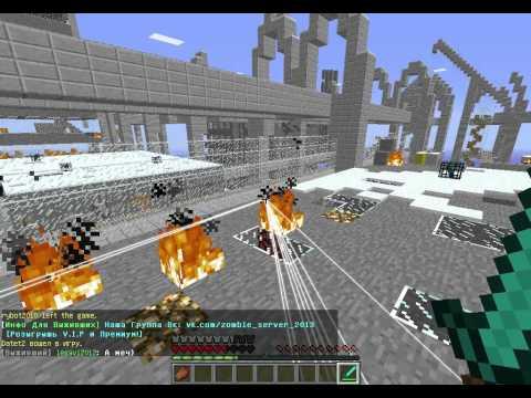 сервера майнкрафт 1.5.2 с зомби апокалипсисом #10