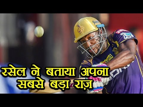 IPL 2018: Andre Russell reveals secret behind his EXPLOSIVE batting | वनइंडिया हिंदी