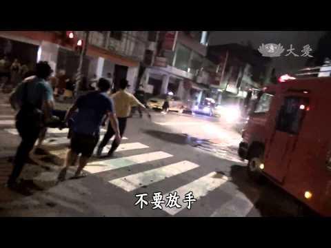 台灣-小人物大英雄-20150119 火裡去的人