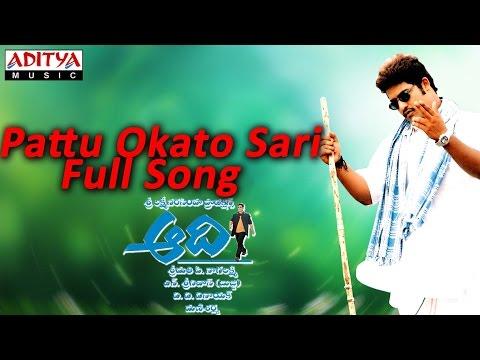 Pattu Okato Sari Full Song ll Aadi Movie ll Jr.Ntr, Keerthi Chawla