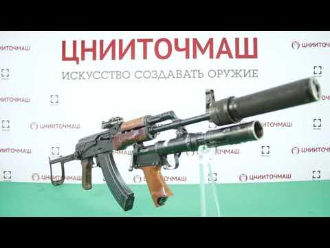 7,62/30- мм стрелково-гранатометный комплекс «Тишина»