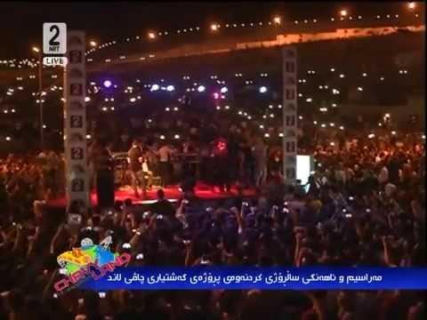 Sherwan Abdulla - Chavy Land Concert 2014 Zor Xosh   Bashi 2