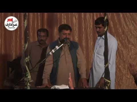 Zakir Azhar Abbas Baloch | Majlis 11 Rabi Awal 2017 |