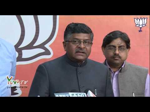 Shri Nitish Kumar allegations on BJP is completely false & baseless: Shri Ravi Shankar Prasad
