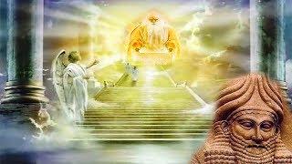 Los Anunnaki ¿Dios Yahveh Tuvo Un Padre?, Anu El Padre De Todos Los Dioses