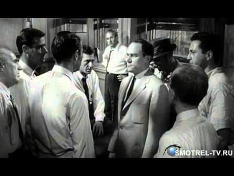 12 разгневанных мужчин 1957г. трейлер SMOTREL-TV.RU