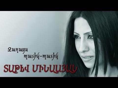Tatev Minasyan Patik-patik