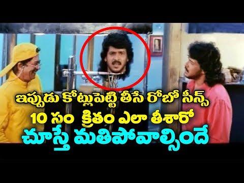 #Extraordinary Robo Scene - Latest Telugu Movies 2018 - Volga Videos