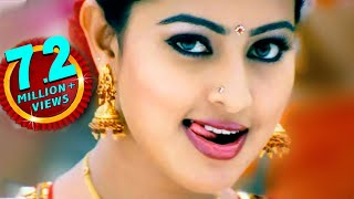 New Release South Indian Movie (2020) #Sneha Hindi Dubbed South Indian Movie | NACHLE PYARE NACHLE