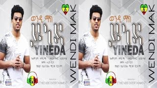 Wendi Mak - Yineda - (Official Audio Video) - New Ethiopian Music 2016
