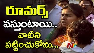 Bhuma Akhila Priya Responds Over TDP Leaders Party Jumping | Bhuma Family Visits Tirumala | NTV