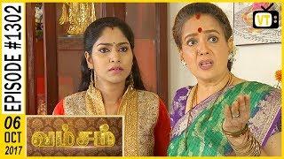 Vamsam - வம்சம்   Tamil Serial   Sun TV    Epi 1302   06/10/2017   Vision Time