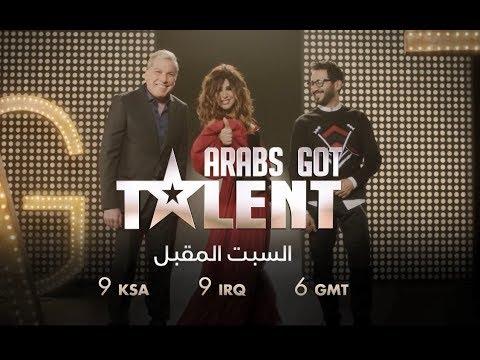 #ArabsGotTalent الموسم السادس انتظروه هذا السبت 9:00م بتوقيت السعودية  على MBC4 و MBC Iraq thumbnail