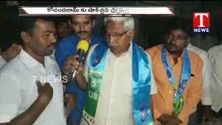 Public raises slogans of 'Kodandaram go back' at Chityala  live Telugu