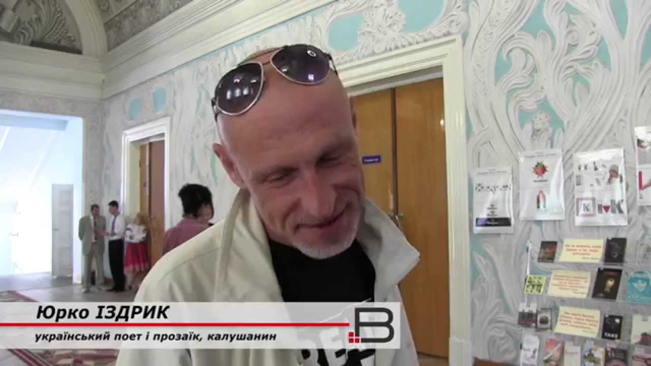 Юрко Іздрик став Почесним громадянином Калуша: Я буду цей значок носити — люблю такі штучки