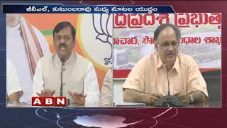 War Of Words Between GVL Narasimha Rao and Kutumba Rao
