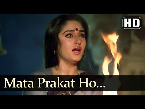 Mata Prakat Ho - Jeetendra - Jaya Pradha - Swarag Se Sunder - Best Bollywood Bhajjans &amp; Aartis