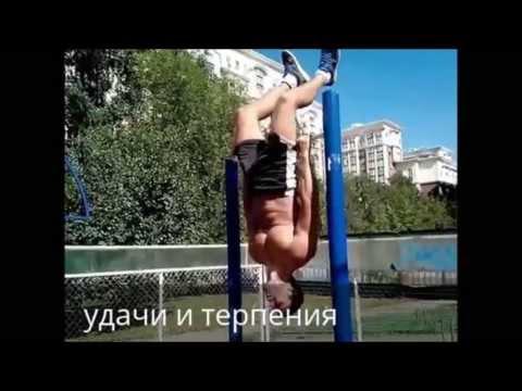 Как сделать на турнике офицера - Voliomas.ru