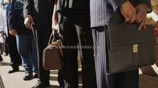 بالأرقام.. هكذا تطور معدل البطالة فى مصر آخر 9 سنوات