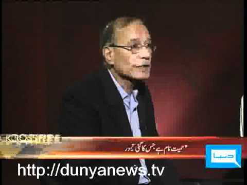 Cross Fire – Mehar Bukhari – Discussion on Usama Bin Laden's Death